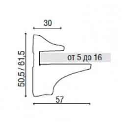 Полкодержатель Tucano 530 10C алюминий