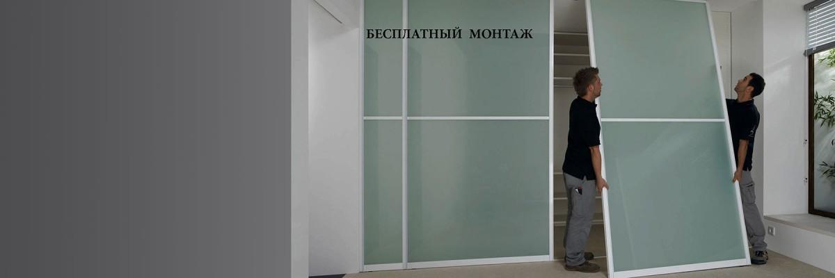 Бесплатный монтаж дверей