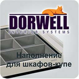 Dorwell